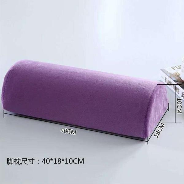 抬腳枕-腿枕睡眠腳枕墊腳枕床腳枕半圓形記憶棉腳墊 快速出貨