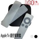 3C APPLE TV遙控套 Apple...