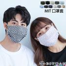 限時特賣88【OBIYUAN】多色口罩套...