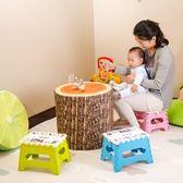 黑五好物節 加厚款塑料折疊小板凳便攜式創意手提小凳子兒童坐凳家用成人矮凳