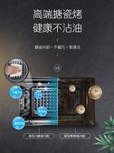 烤箱 智能烤箱家用烘焙小型多功能全自動32L升大容量電烤箱