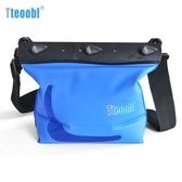 特比樂立體防水包手機袋相機潛水套游泳溫泉漂流腰包肩包沙灘