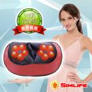 SimLife–第一代按摩科技揉捏按摩枕-10顆按摩頭(紅)