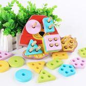店長推薦 兒童益智玩具1-2-3周歲早教木制立體拼圖寶寶形狀嬰幼兒積木男孩