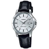 CASIO 經典淑女時裝日期顯示皮質指針錶-羅馬銀面(LTP-V004L-7A)