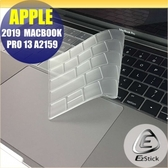 【Ezstick】APPLE MacBook Pro 13 A2159 2019年 奈米銀抗菌TPU 鍵盤保護膜 鍵盤膜