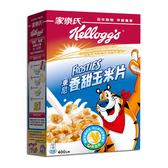 【福利品】家樂氏東尼香甜玉米片400g