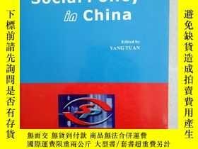 二手書博民逛書店Social罕見policy in china 社會政策在中國Y