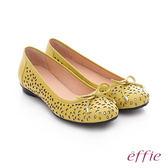 effie 都會舒適 全真皮鏤空金箔蝴蝶結飾平底鞋  黃
