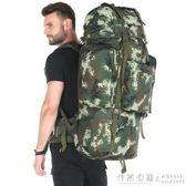 戰神戶外登山包115L男女大容量雙肩包背囊行李旅行包徒步07迷彩 怦然心動