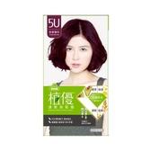 美吾髮植優護髮染髮霜 5U 紫羅蘭棕 【康是美】