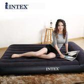 intex充氣床便攜車載氣墊床單人加大雙人加厚家用戶外充氣床墊【優惠兩天】JY
