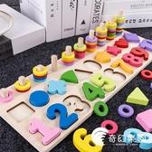 積木-幼兒童玩具1-2周歲3認數字寶寶啟蒙男女孩開發早教益智力拼裝積木-奇幻樂園