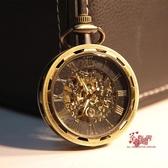 懷錶 約會大作戰時崎狂三掛錶懷錶刻刻帝之眼金屬手錶動漫周邊 3款