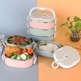 {現貨}304多層保溫飯盒不鏽鋼提鍋保鮮盒雙層長方形學生餐盒便當盒