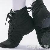 高幫軟底舞蹈鞋女成人帆布練功服現代舞鞋芭蕾跳舞男綁帶爵士舞靴 至簡元素