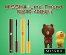 MISSHA LINE FRIEND 限...
