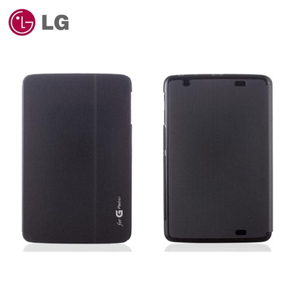 ▼LG G tablet 10.1 V700 原廠書本式保護套/書本式皮套/翻蓋式皮套/原廠側開皮套/原廠保護套
