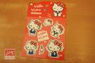 Hello Kitty 凱蒂貓 水晶珠光貼紙 立體貼紙 白點點蝴蝶結 952750