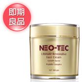 (重量裝 效期:2020.10.31)NEO-TEC妮傲絲翠 多元賦活因子精華霜100g 妮傲絲翠旗艦店
