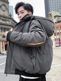 羽絨服棉衣男士冬季外套潮流韓版學生【3C玩家】