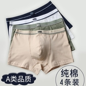兒童內褲男童6平角褲頭底褲四角8純棉10小男孩12青少年中大童15歲