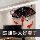 中國風石英掛鐘 客廳創意時尚新中式時鐘掛表家用大氣裝飾 BT16805『優童屋』