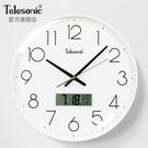 TELESONIC/天王星客廳靜音掛鐘萬年歷電子鐘錶北歐風簡約日歷時鐘 酷男精品館
