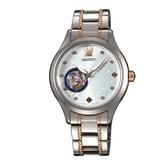 ORIENT 東方錶/耀星藍月奇蹟鏤空機械錶/FDB0A006W