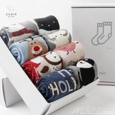 8雙裝可愛厚襪子女加厚加絨 棉襪襪子保暖毛圈襪毛巾襪 格蘭小舖