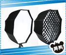 黑熊館 Godox 神牛 保榮卡口 八角簡易傘式快收柔光箱 80CM 八角傘式柔光罩 柔光傘