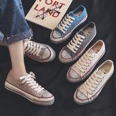 {丁果時尚}女鞋35-40►百搭潮流髒髒鞋帆布鞋休閒鞋*5色