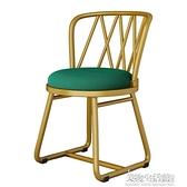化妝凳 北歐輕奢化妝臺椅子女生仙女椅臥室現代極簡網紅ins梳板凳美甲椅 美物生活館