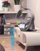 【無葉風扇】SK Japan 12吋 超靜音 電扇  壁掛 落地兩用 搖控 定時扇 時尚兩色可選