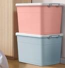 收納箱 手加厚特大號收納箱塑料衣服儲物盒清倉大號家用盒子整理箱子TW【快速出貨八折鉅惠】