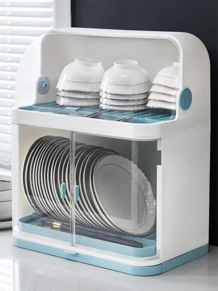 碗盤架 廚房碗架碗筷收納盒帶蓋放餐具裝碗箱碟盤瀝水置物架塑料碗柜家用全館促銷