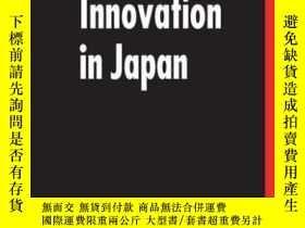 二手書博民逛書店Innovation罕見In Japan (japan Business And Economics Series
