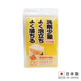 創和 日本製造 少量洗劑菜瓜布1入(橘紅/綠/黃 顏色隨機) K-001649