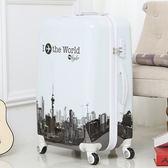卡通行李箱萬向輪兒童登機拉桿箱旅行男箱包20寸24寸學生密碼箱女魔方數碼館