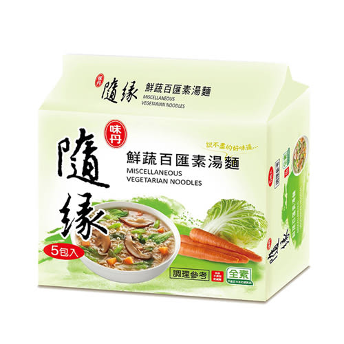味丹隨緣鮮蔬百匯包麵80g*5包【愛買】