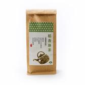 玄米菁華稻香綠茶10gx12