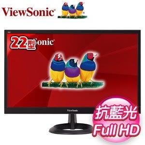 ViewSonic 優派 VA2261-2 22型 零閃頻抗藍光護眼顯示器螢幕