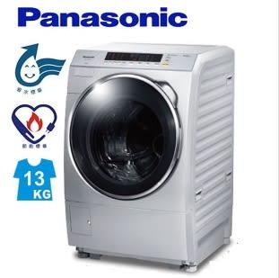 Panasonic 國際牌 13公斤 變頻滾筒洗衣機 NA-V130DW-L