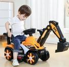 電動挖掘機 兒童電動挖掘機玩具工程車可坐人坐可騎超大充電勾機大型挖TW【快速出貨八折鉅惠】