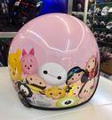 迪士尼安全帽,卡通安全帽,CA309 ,迪士尼tsum tsum/粉