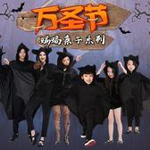 萬圣節服裝連體蝙蝠親子裝化裝舞會派對幼兒園演出服