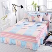 全包單套子防塵床罩遮灰防塵布家用隔臟兒童加厚夏季春夏花邊冰涼 多莉絲旗艦店