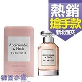 Abercrombie & Fitch A&F 真我 女性淡香精 100ml