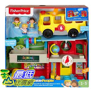 [COSCO代購]  W1315621 Little People 校園巴士組