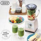 日本 果汁機 製冰機 副食品【U0163】日本Toffy 經典果汁機 (二色) 收納專科